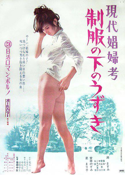1974_gendaisyofuko.jpg
