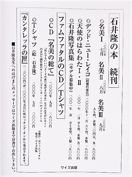 P_Onna-no-Machi_ad.jpg