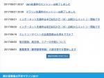 miyazakiaosima1.png