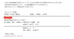 miyazakiaosima3.jpg