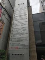 ブログ広島2