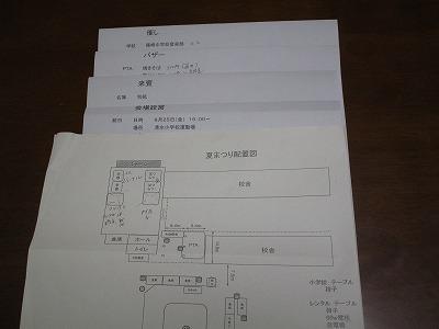 a-0709.jpg