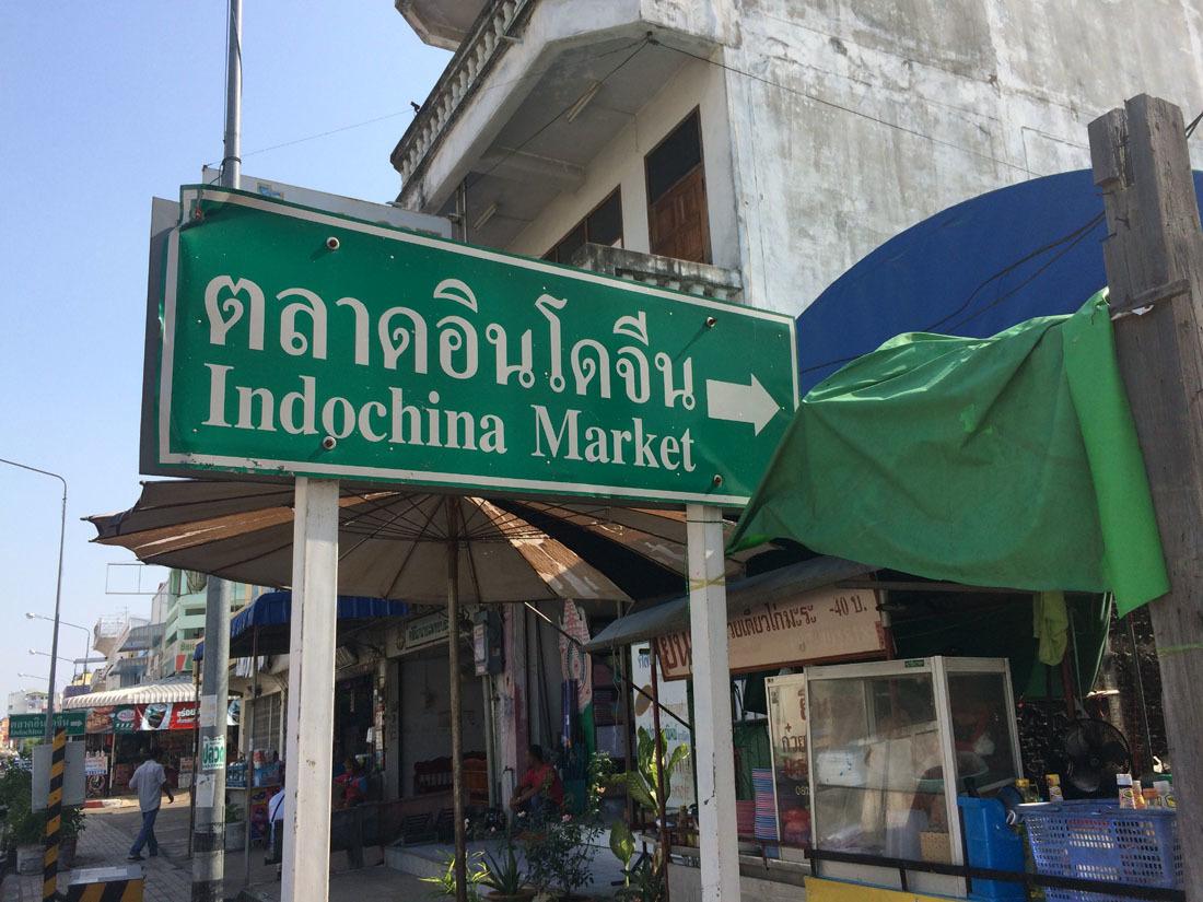 IndochinaM.jpg