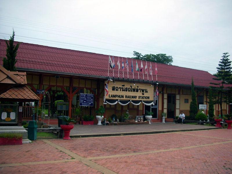 ランプン駅
