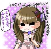 170909_saturday_live.jpg