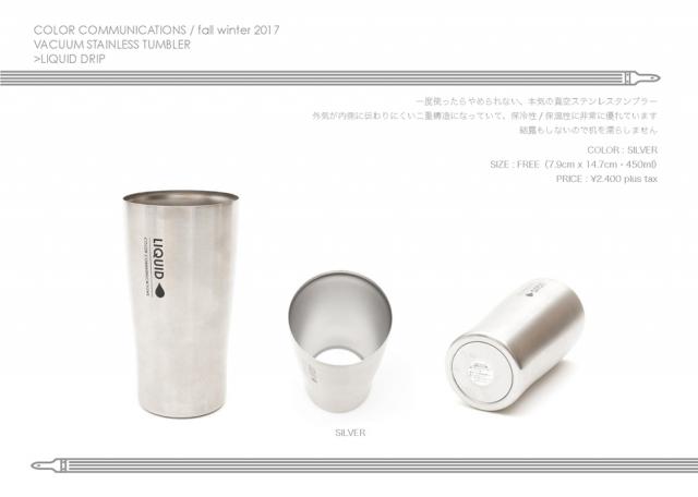 fw17-catalog-29_20170811182757d1c.jpg