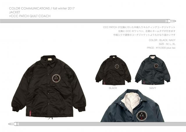 fw17-catalog-a4_07.jpg