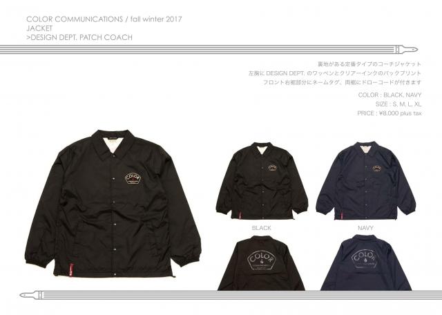 fw17-catalog-a4_08.jpg