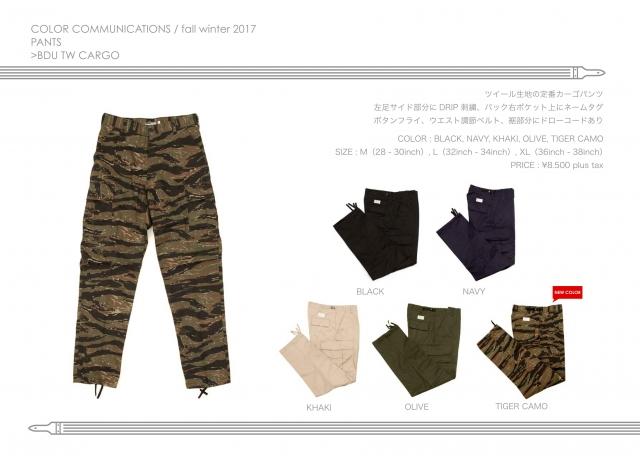 fw17-catalog-a4_09.jpg