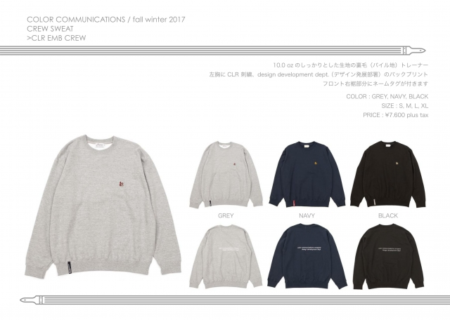 fw17-catalog-a4_11.jpg