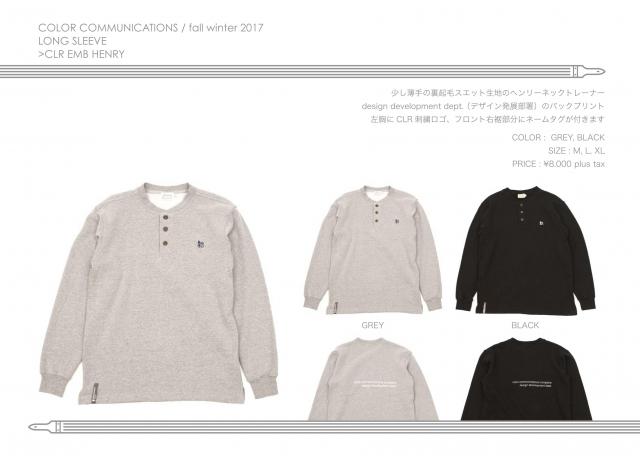 fw17-catalog-a4_16.jpg
