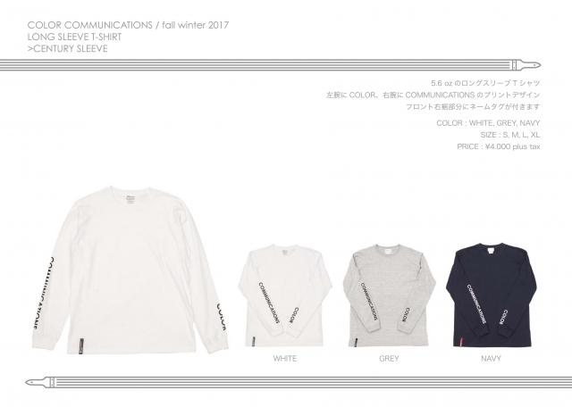 fw17-catalog-a4_19_20170811161500746.jpg