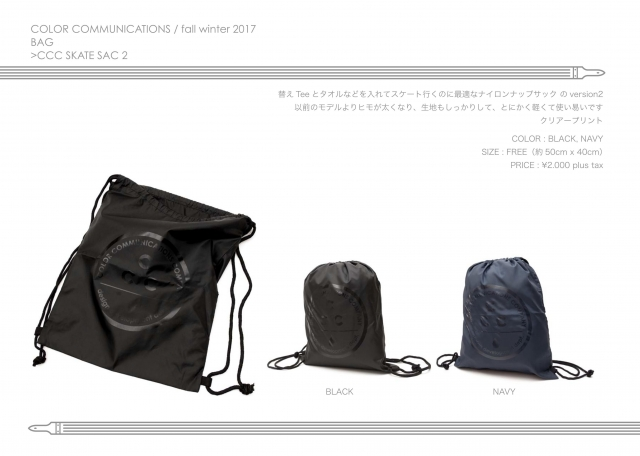 fw17-catalog-a4_23.jpg