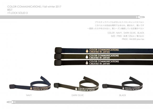fw17-catalog-a4_30.jpg