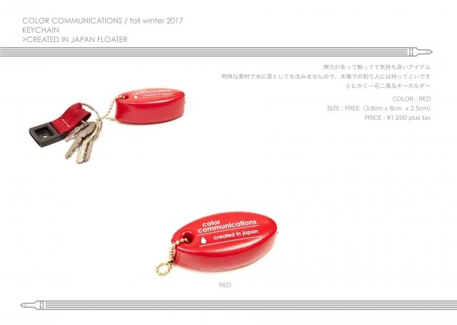fw17-catalog-a4_33.jpg