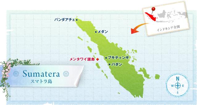 スマトラ島