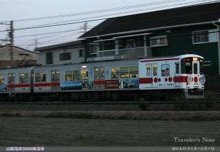170819_sanyoe.jpg