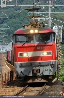 170830_EF510b.jpg