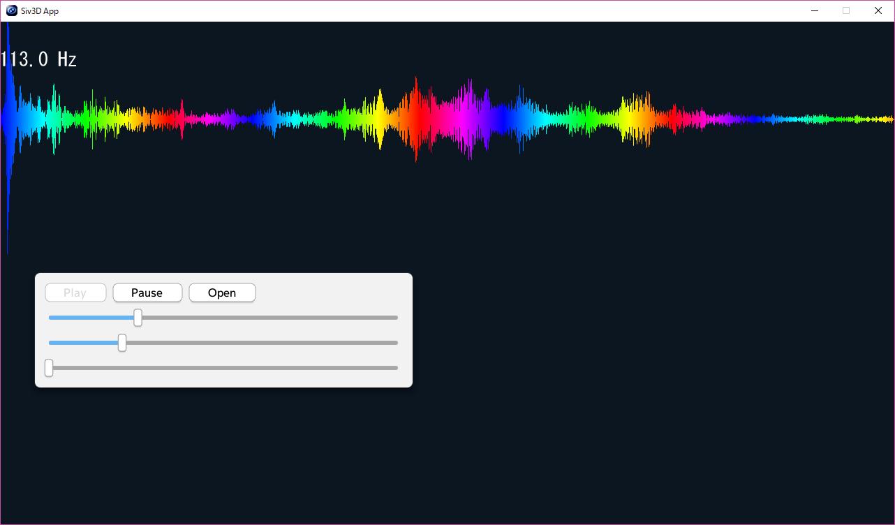 音楽プレイヤーサンプル実行例
