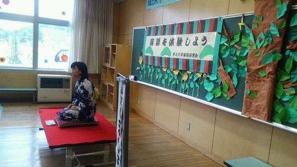 成田東小学校 ましろ