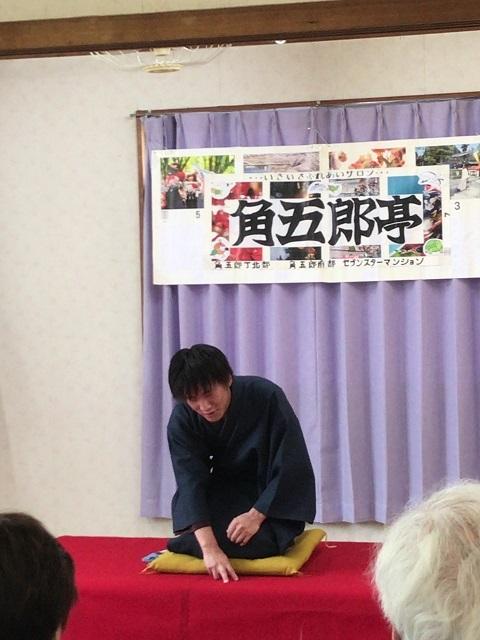 20170525 角五郎亭 じゃんぷ②