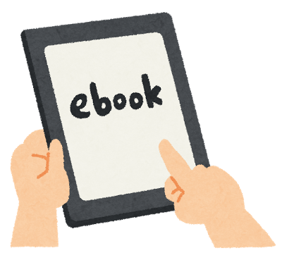 ebook_reader.png