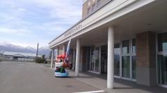 岩内町地場産業サポートセンター20170505