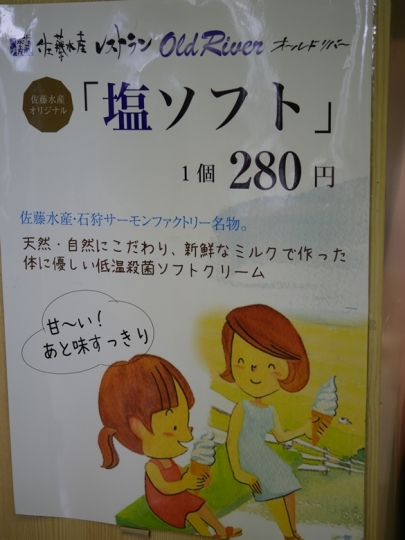 P1020701.jpg