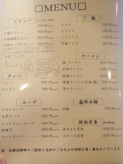 P1060851.jpg