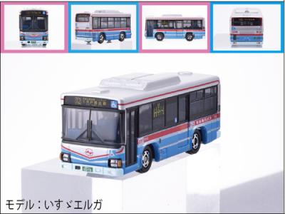 特注トミカ 京浜急行バスオリジナル