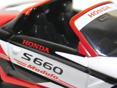 AEON チューニングカーシリーズ 第32弾 ホンダ S660