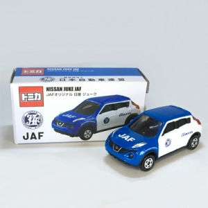JAF_05-1.jpg