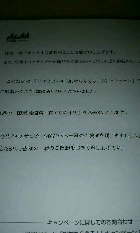 moblog_2ee85ff8.jpg