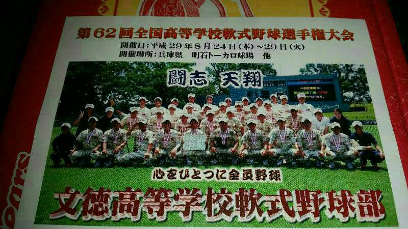 moblog_6923885c.jpg