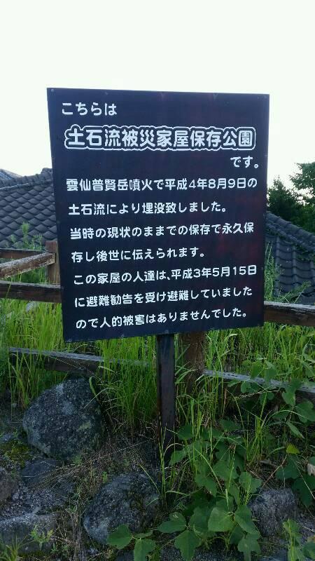 moblog_7015985f.jpg