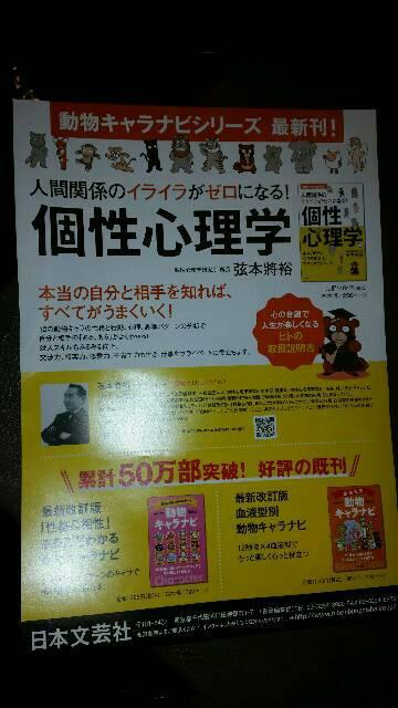 moblog_ba22c076.jpg