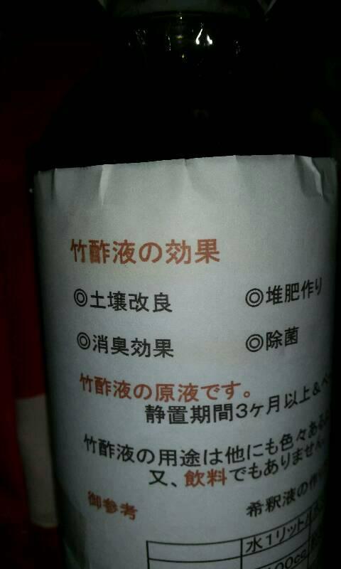 moblog_e1f8cdee.jpg