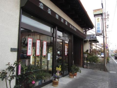 君盃市川屋酒店