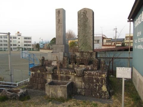 安倍川橋東袂の供養塔