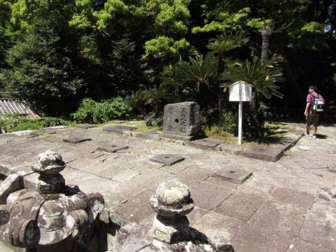 五重塔旧跡