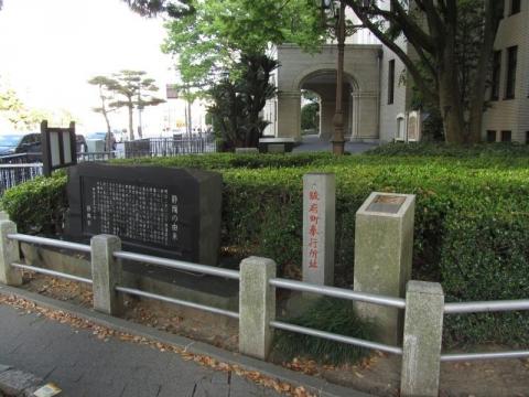 駿府町奉行所跡