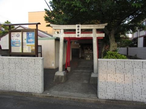 駒形5丁目の稲荷神社