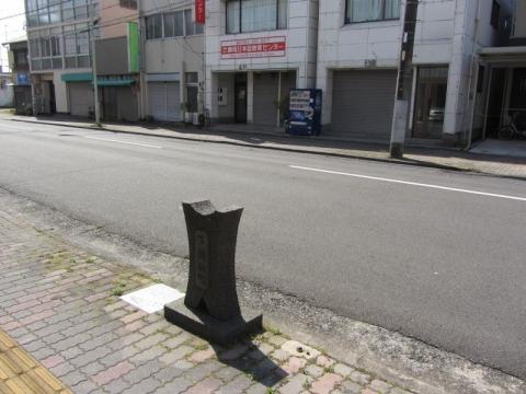 府中宿 下横田町