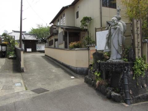 谷田山東光寺