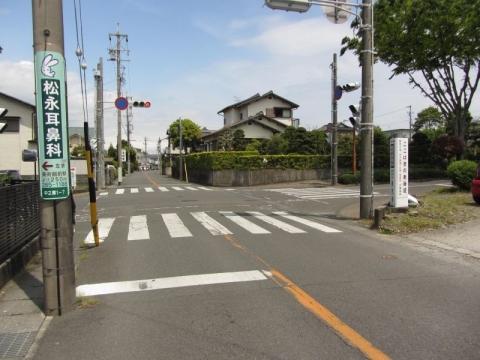 旧東海道 谷田