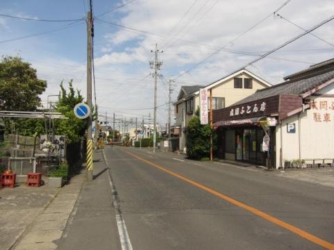 旧東海道 平川地