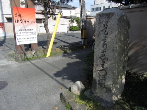 清水道道標