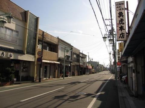 旧東海道 入江2丁目