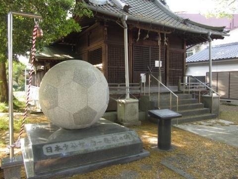 日本少年サッカー発祥の碑