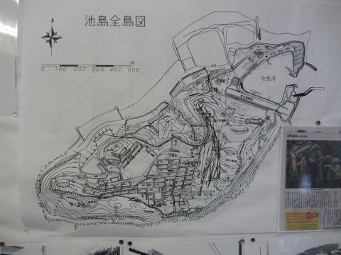 池島全島図
